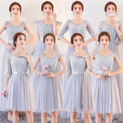 Bridesmaid Dresses shorts 2017 new winter bridesmaids dresses grey slim slim skirt sisters graduation gown