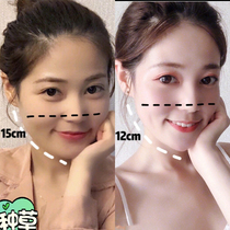 (Weiya recommended)Thin face artifact~ big face buster seconds to change melon face men and women can buy 3 get 2 free