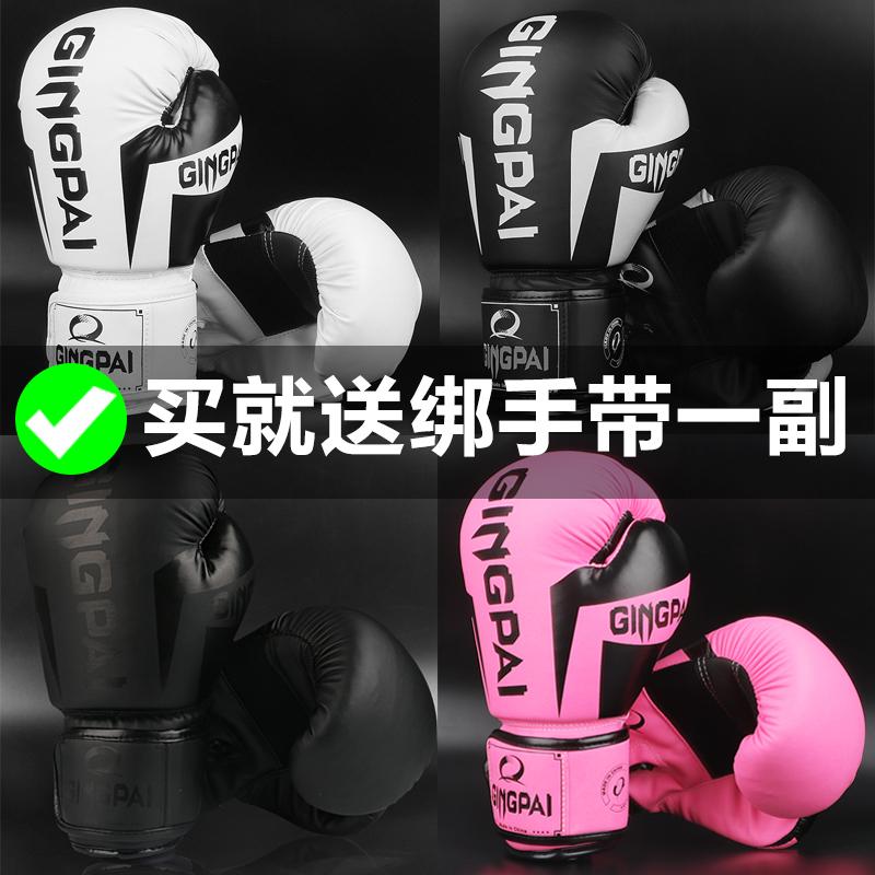 Gants de boxe adultes boxe définit les enfants dispersent sandbag garçons luttent formation juvénile professionnel combattant dame Muay Thai
