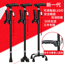 Stick old man crutches four feet non-slip walking stick portable crutches for the elderly multifunctional crutches retractable corner crutches