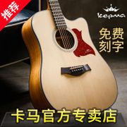 Kama Kama electric guitar ballad box 41 inch d1c beginners novice students in an introductory Guitar Practice for men and women