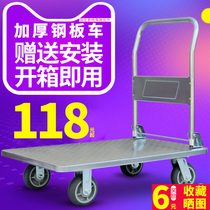 Steel plate trolley trolley trailer flat car folding cart pull truck pallet truck Trolley Push Cart