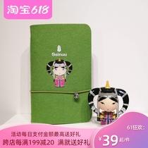 Grassland gift Culture and Creation (Karka Mongolian Doll) Felt notebook hand ledger abroad gift
