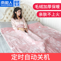 Electric blanket small quilt knee warm-up blanket牀 on the winter cover leg warm feet god is nested enough to heat the blanket