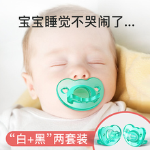 Infant comfort pacifier super soft baby sleeping baby 0-6-18 months all silicone neonatal comfort Pacifier