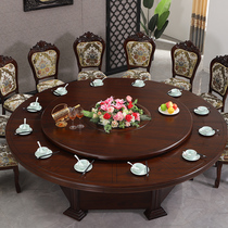 Hotel dining table Large round table 15 20 people Electric turntable Restaurant Restaurant table and chair combination Restaurant Private room box