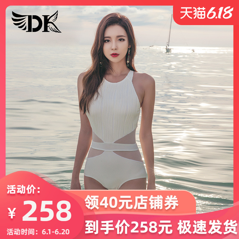 2020dk new popular swimsuit women's one-piece sexy bikini conceals stomach and shows thin hot spring gathers conservative fairy style