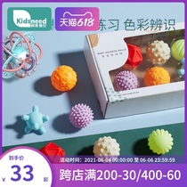 Baby Grasping Early education toys can bite Manhattan grasping ball Awareness training Newborns Baby touch touch ball
