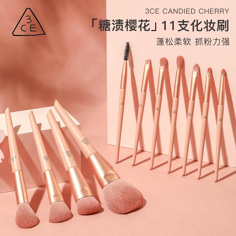 3CE Cherry Blossom Makeup Brush Set Eye Shadow Brush Loose Foundation Trim Concealer Brush Ultra Soft Beauty Tool Full Set