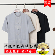 Special offer every day in summer cotton short sleeved suit in linen costume male elderly father grandfather summer Chinese Hanfu