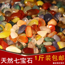Tibetan Buddhist supplies Natural seven gemstones for Manza plate vase Stupa mix and match agate colorful gemstones 1 catty
