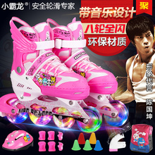 Children's roller skates, children's full set of roller skates for men and women, 3-5-6-8-10
