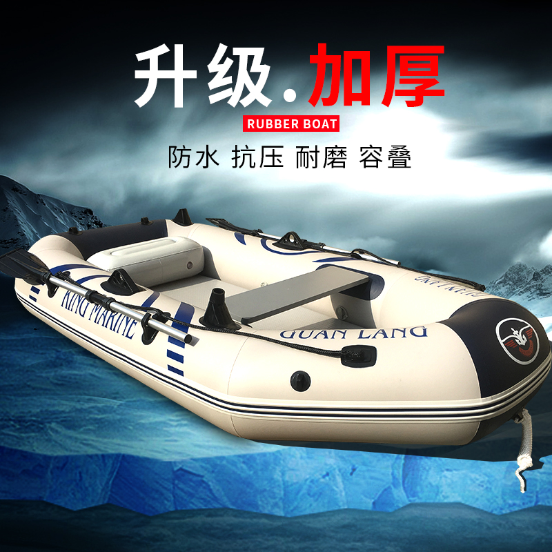 Crest wave dinghy kayaking thick inflatable boat speedboat hovercraft lifeboat assault boat drifting fishing boat