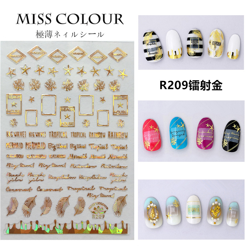 Nail Sticker Ornaments Nail Sticker Korean Waterproof 3D Nail Full Sticker Net Red Tremble Sticker R209