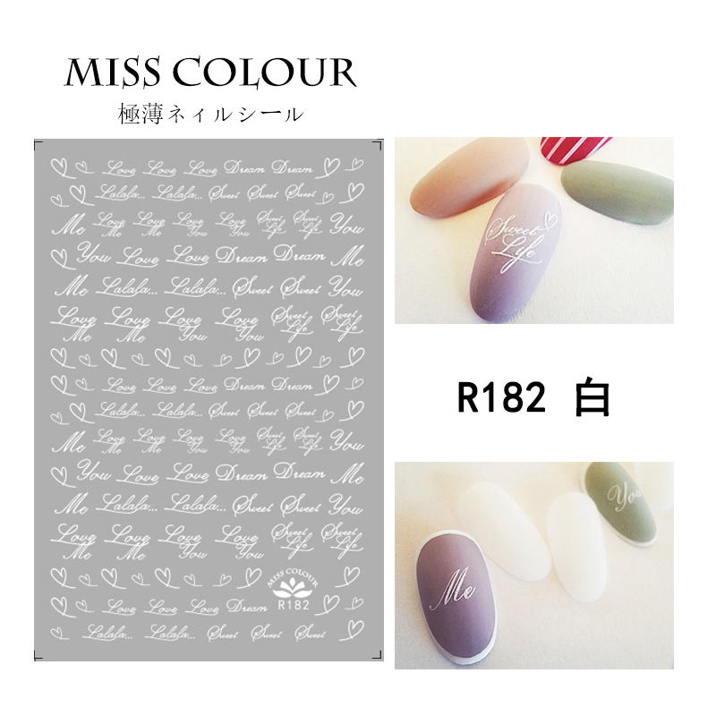 Nail Sticker Ornaments Nail Sticker Korean Waterproof 3D Nail Full Sticker Redwood Sticker R182