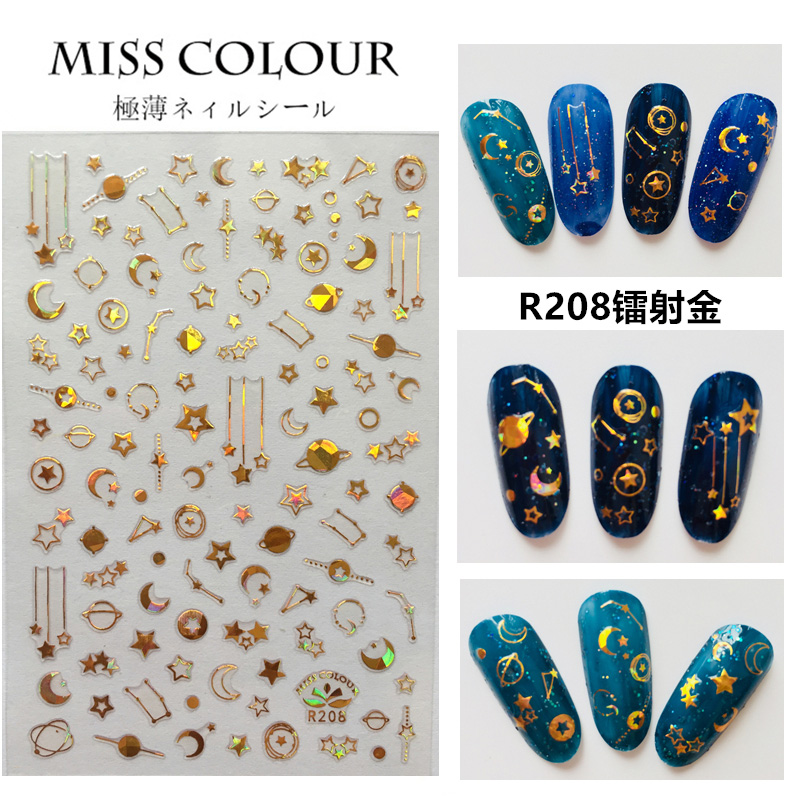 Nail Sticker Ornaments Nail Sticker Korea Waterproof 3D Nail Full Sticker Net Red Tremble Sticker R208