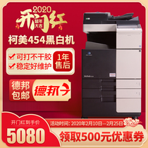 Ke Mei BH364 454 554 654 754 high-speed black and white copier A3 print copy scanning machine