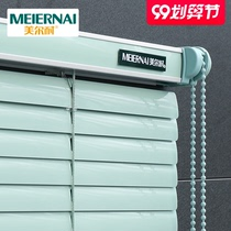 Merne blinds lift and shade 100-page curtain aluminum alloy home dressing room toilet bedroom hole-free