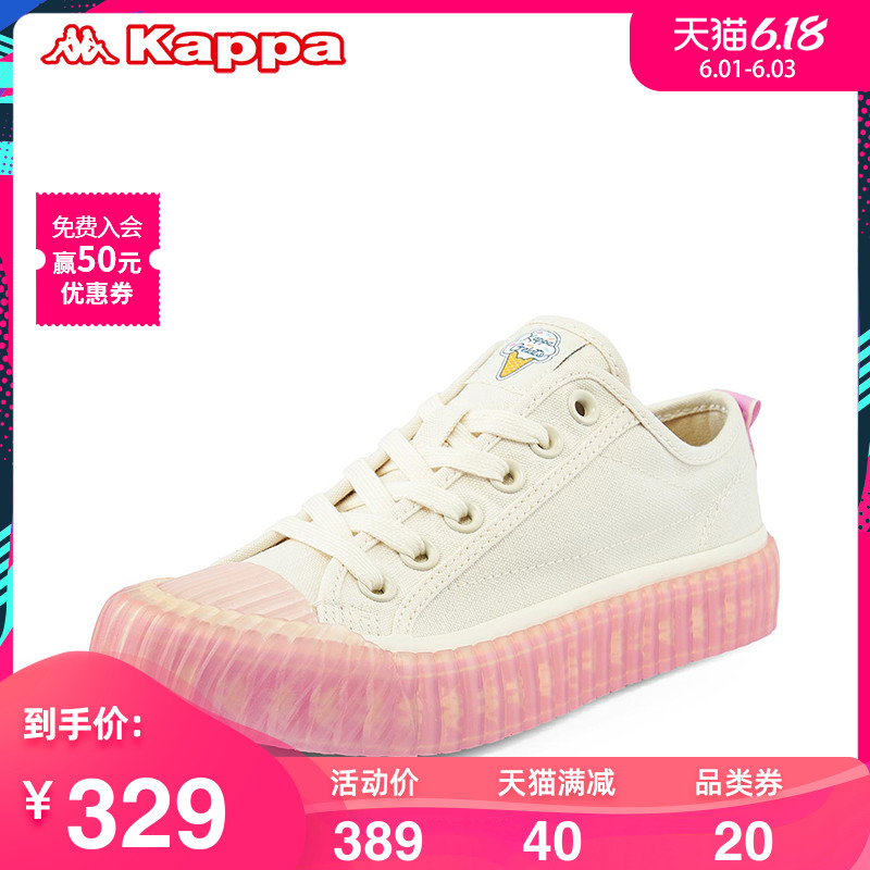 Kappa series standard couple shoes canvas shoes jelly ice cream shoes 2020 new k0aw5vs03