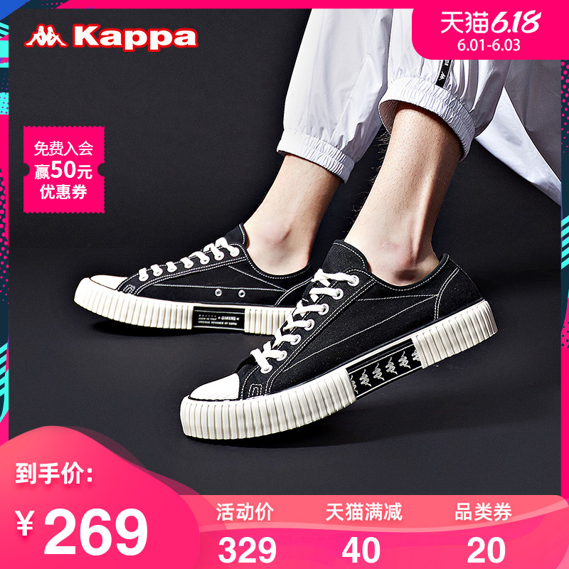 Kappa couple's men's and women's standard sports shoes casual low top light canvas shoes k09y5vs70