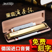 Germany imported Easttop28 C reed hole tremolo accent harmonica senior adult professional musical instrument