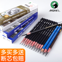 Mali charcoal pen art student special horsepower pencil sketch set professional painting tool sketch special soft in hard carbon h2b4b6b paper rod beginner student art supplies wholesale 14b ratio