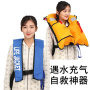 Portable adult hand automatic inflatable life jacket for fishing boat outdoor fishing, children's swimming and diving vest buoyant clothes