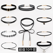 15 Korea Choker Necklace collar neck neck neck sexy lace accessories chain necklace chain female clavicle