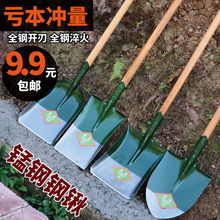 All steel garden gardening tools, shovels, shovels, shovels, household flowers, flowers, shovel, agricultural implements, outdoor steel spades.