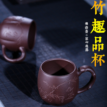 Tea cup small cup with the host cup sample tea cup old purple mud engraved painting bamboo cup Kung Fu tea cup ear cup