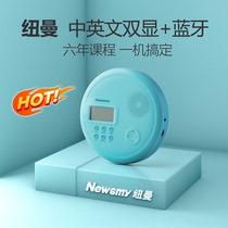 Newman L360 English CD player portable CD machine portable dupler English learning primary school students home Bluetooth card U disc CD player CD Walkman