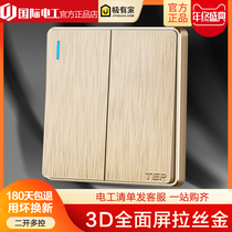 Household large board multi-control switch panel 86-type three-control double-pole double-throw a lamp halfway middle switch two open multi-control