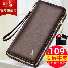 Kangaroo wallet men's long leather handbag new fashion brand soft leather Grip Bag Leather Zipper small hand grip bag