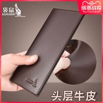 Kangaroo wallet mens leather long wallet mens head layer cowhide zipper youth business casual slim wallet soft
