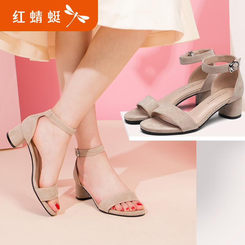 Red 蜻蜓 women's shoes 2018 summer new authentic trend elegant fashion thick with women's shoes banquet high heels