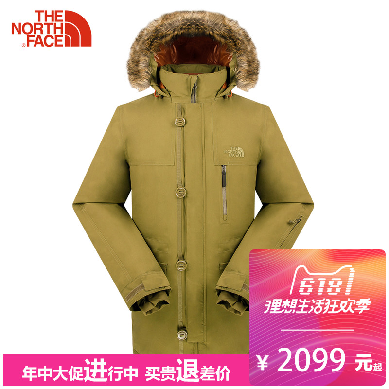 The North Face Down Garment for Men Waterproof, Air-permeable, Thickened and Warm Outdoor Recreation Medium and Long CA5M