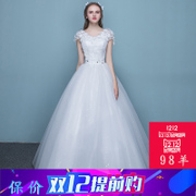 Dress lace collar shoulders V thin Princess Wedding dress code 2017 new bride wedding dress