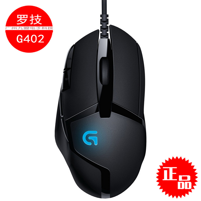 category:Other peripherals,productName:Great Wall GW-ERP2U700 (90+)