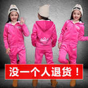 Girls winter sport suit 2017 new western style Korean large children double gold velvet and wool thick two sets