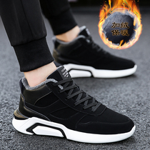 2019 new winter mens shoes high-top shoes Korean version of the trend of mens casual sneakers 2020 spring wild tide shoes