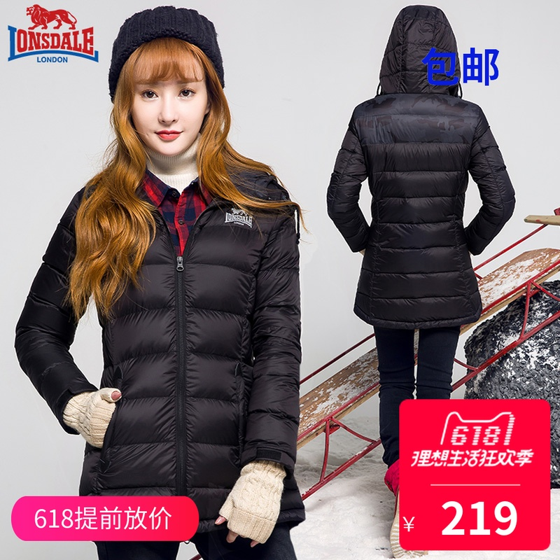 Genuine ladies'light cap down jackets at the special counter every day for women with medium and long-term self-cultivation and thin 215421585