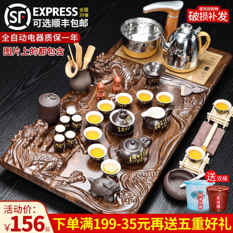 Кунг-фу чайный набор чайный набор чайной тарелки твердой древесины домашней полностью автоматической гостиной простой офис керамический чайник тай-дао море