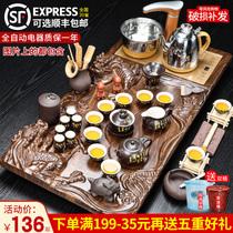 功夫茶具套组茶盘实木家用全自动客厅简约办公室陶瓷泡茶壶臺道海