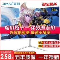 Xiaxin 24-inch curve 27 computer screen 22 video game 144Hz display screen 32 HD IPS4