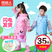Nanjiren children raincoat poncho baby boy girl child kindergarten student environmental protection bag a raincoat
