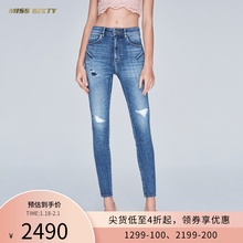Miss sixty2019 new Japanese jeans with ripped buttocks and pencil pants