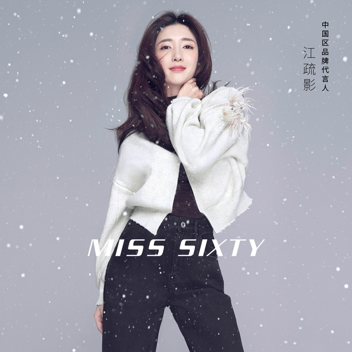 Jiang Shuying with the same] Miss Sixty winter angel series lantern sleeve sweater jacket female