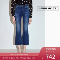 Miss Sixty2020 spring new significant thin wild flea-edge flared pants nine points pants jeans women