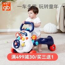 gb好孩子婴儿学步车手推多功能 防o型腿宝宝推车儿童助步车防侧翻