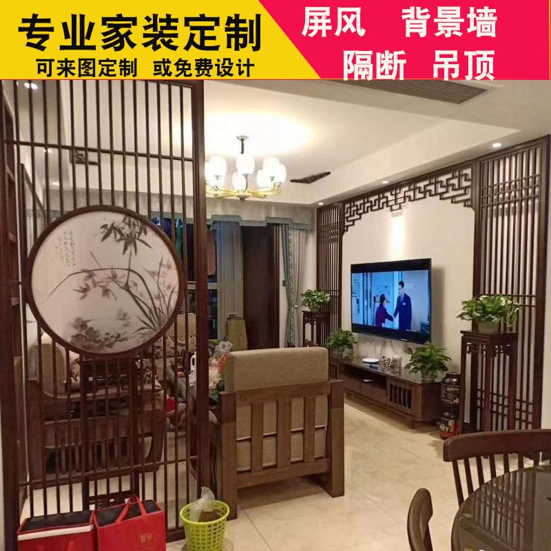 Dongyang bois sculpté grille air portes antiques et fenêtres en bois massif calandre tv mur de fond pour faire des écrans
